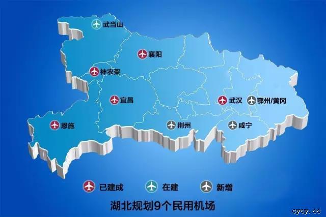 2015年枣庄飞机场选址