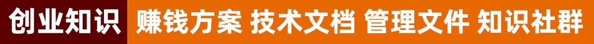 崇阳县城创业赚钱什么好